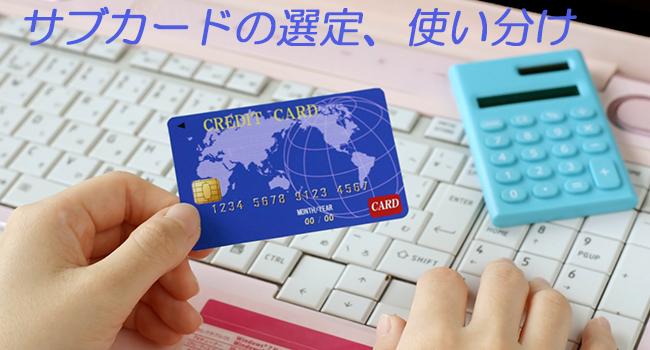 キーボードと手に持ったクレジットカード